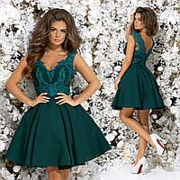 Шикарное короткое платье подъюбник из фатина. Изумрудное, 5 цветов.