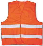 Сигнальный жилет оранжевый