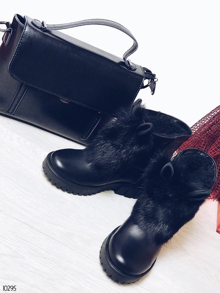 Ботинки-ушки зима чёрная кожа.