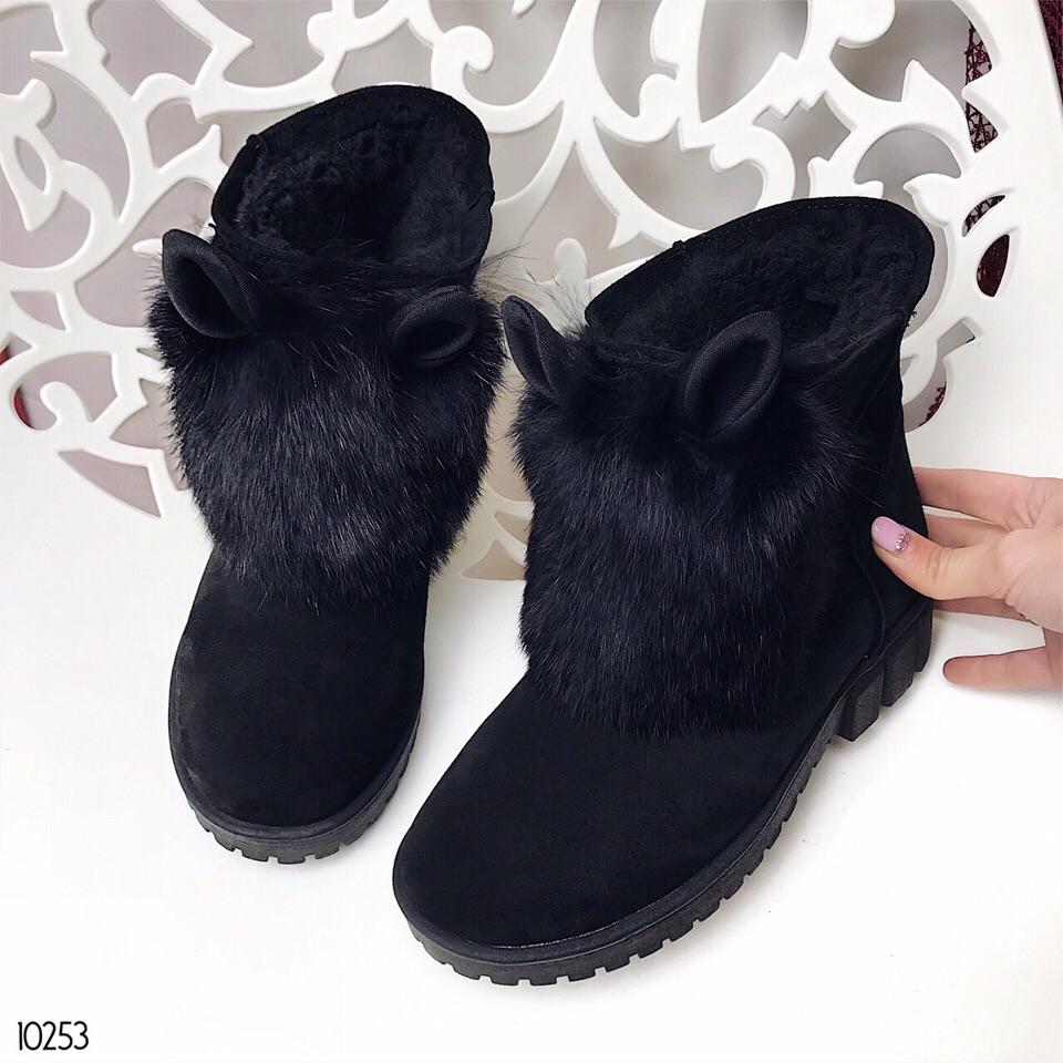 Ботинки-ушки зима чёрный замш