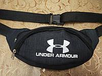 Сумка на пояс UNDER ARMOUR мессенджер/Спортивные барсетки сумка бананка только опт, фото 1