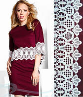 Женский костюм юбка и кофта бордового цвета