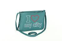 Маленькая женская сумка с вышивкой «I love my city» на молнии