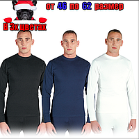 Термобелье. Мужское Термобелье Термо рубашка UU, фото 1