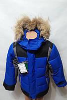 синяя детская  зимняя куртка для мальчика на возраст  8 лет