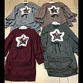 Оптом детские  модные туники для девочек   Angelina