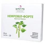 Нефровил-форте  60 таблеток здоровье почек