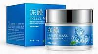Охлаждающая ночная маска-желе Bioaqua Freeze Mask с экстрактом Мяты и Гиалуроновой кислотой , фото 1