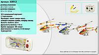 Вертолет аккум., р/у, 3,5-канальный, аккум. 3,7В, в кор. 23*9,5*3,7см (24 шт./4)