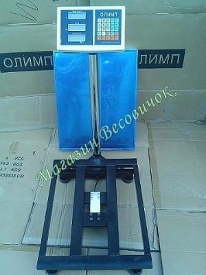 Платфоренные весы Олимп 400*500мм