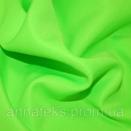 Ткань Сигнал-155 №110 салат./люмин. 95945 150СМ ПЛ 155 г/м2