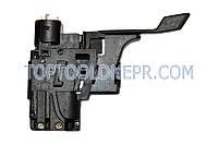 Кнопка для перфоратора Bosch GBH 2-24 D, Craft CBH-800DFR, Арсенал П-800М, с регулировкой