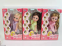 "Кукла ""Виолетта"" 4 вида, с аксесс., в кор. 10*7*27см (72шт/2)"