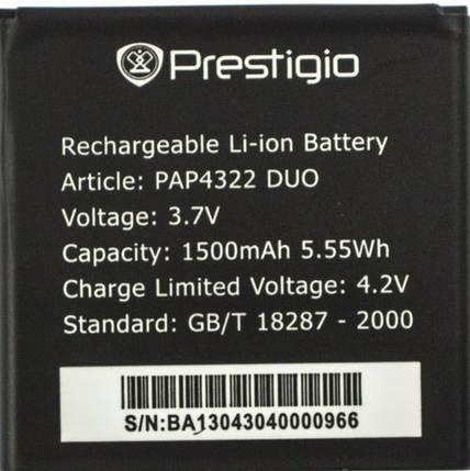 Аккумулятор для телефона Prestigio PSP4322, фото 2