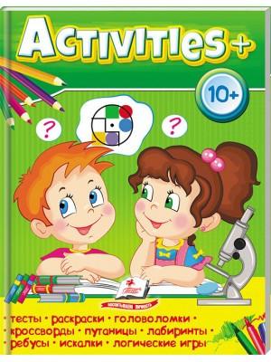 Тесты для детей. Activities 10+