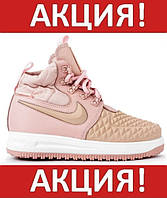 Кроссовки женские зимние Nike Lunar Force 1 Duckboot '17 - Розовые