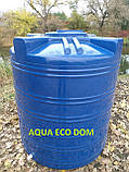 Емкость 1000 литров (вертикальная).., фото 5