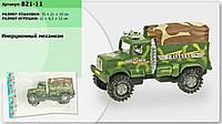 Машина инерц. военная в пакете 21*8см (120шт/2)