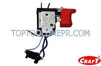 Кнопка для шуруповерта аккумуляторного Craft CAS 12L