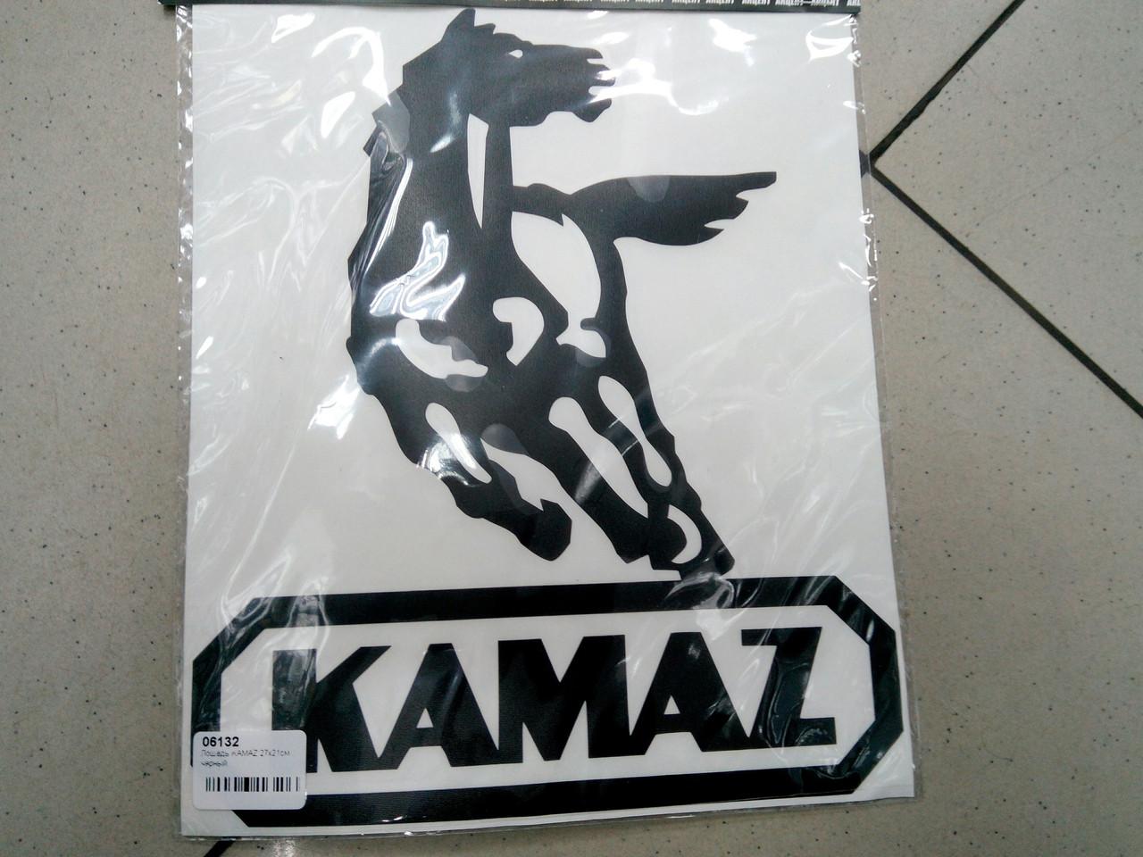 Виниловая наклейка KAMAZ  27х21 см черная, 24х21 см белая