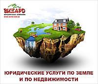 Ввод в эксплуатацию жилых и нежилых помещений