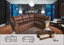 Угловой диван Рафаэло 2.6 коричневый Элизиум