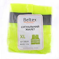 Жилет сигнальный Beltex 18100 XL