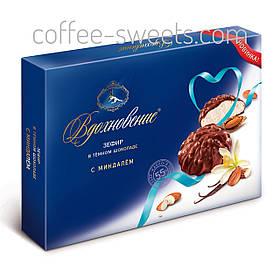Зефир Вдохновение в темном шоколаде с миндалем 275 гр.