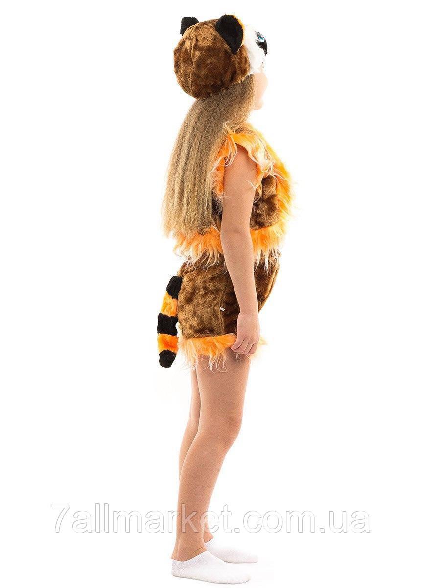 Карнавальный костюм Енота для детей 3-7 лет (Украина) купить оптом и ... 98e8ab5201d7f