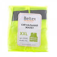 Жилет сигнальный Beltex 19100 XXL