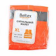 Жилет сигнальный Beltex 18110 XL