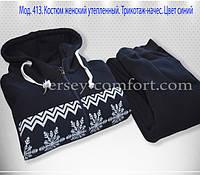 Женская утепленная одежда (осень-зима)