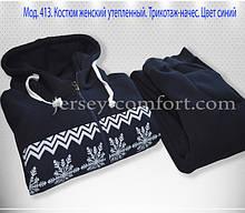 Жіноча утеплена одяг (осінь-зима)