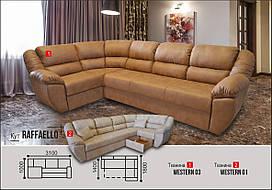 Угловой диван Рафаэло 3.05 рыжий ( вестерн 03) Элизиум