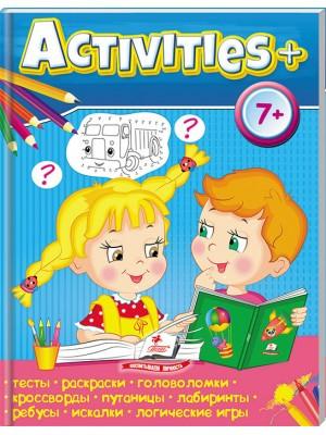 Тесты для детей. Activities 7+