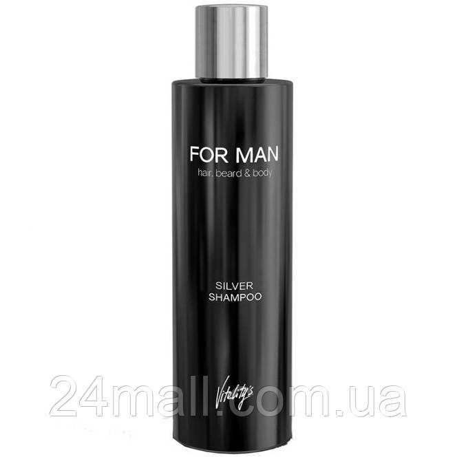 Vitality's For Man Silver Shampoo - Шампунь-антижелтизна