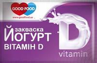 Йогурт Витамин Д Италия - Гуд Фуд