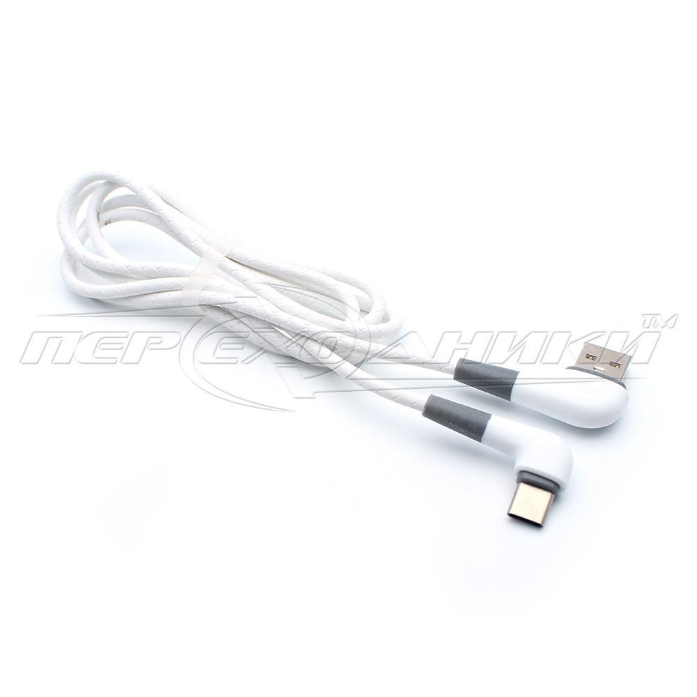 Кабель USB Type-C угловой to USB 2.0 угловой, прорезиненный белый, 1 м