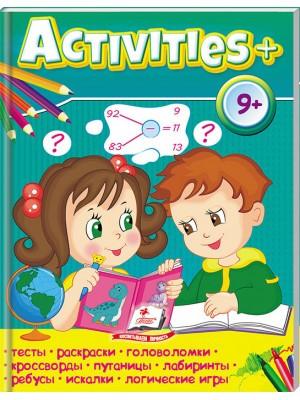 Тесты для детей. Activities 9+