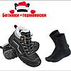 Ботинки утепленные мехом рабочие REIS Польша (спецобвь зимняя) BRYETI+термо носки