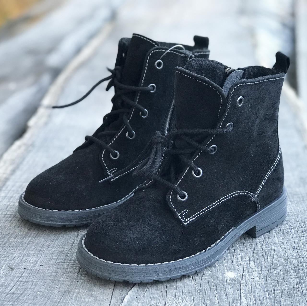 Утепленные ботинки Richter (Австрия) р 29 - Интернет-магазин брендовой  обуви ShoesLike в 764fe4a6cb6b4