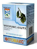 Фитомакс Альфа 30 табл