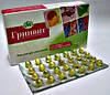 Капсулы Для улучшения мозгового кровообращения Гринвит 84 капс