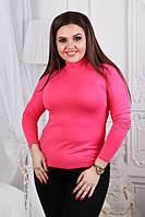Гольф женский, водолазка из вискозы. Розовый, 22 цвета. Р-р: 50-54