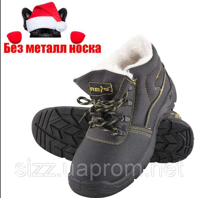 Рабочие утепленные ботинки REIS Польша (спецобувь зимняя) BRYES-TO-OB, фото 1