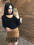 Женская замшевая юбка с бахромой (3 цвета), фото 3