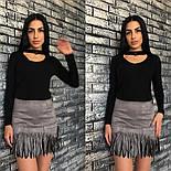 Женская замшевая юбка с бахромой (3 цвета), фото 2