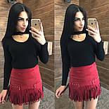 Женская замшевая юбка с бахромой (3 цвета), фото 5