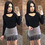 Женская замшевая юбка с бахромой (3 цвета), фото 4