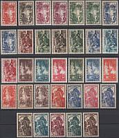 1938 - 1940 Французская Гвинея